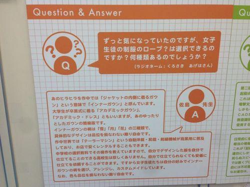 アキバ2014Day2-037.jpg
