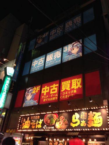 アキバ2014Day2-102.jpg
