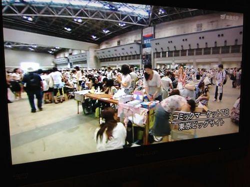 アキバ2014Day2-110.jpg