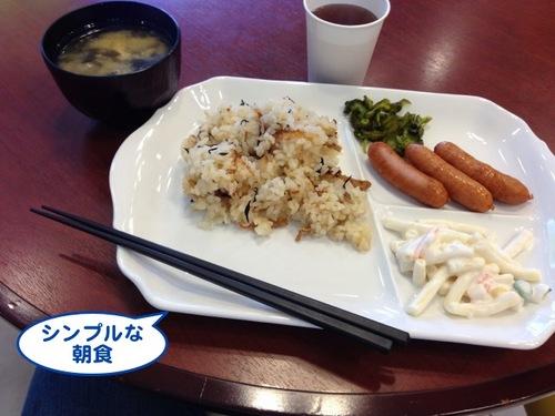 アキバ2014Day2-2-01.jpg