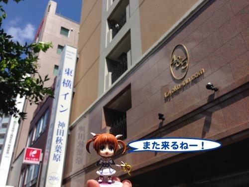 アキバ2014Day2-2-07.jpg