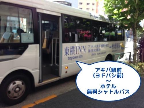 アキバ2014Day2-2-08.jpg