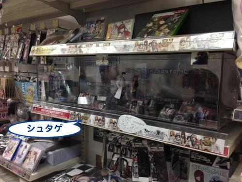 アキバ2014Day2-2-17.jpg