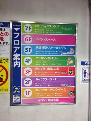 アキバ2014Day2-2-30.jpg