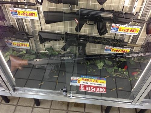 アキバ2014Day2-2-37.jpg
