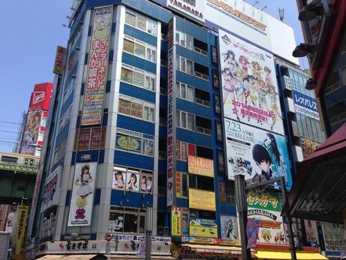 アキバ2014Day2-2-53.jpg
