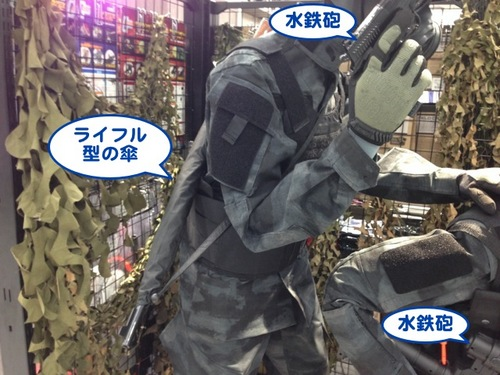 アキバ2014Day2-2-59.jpg