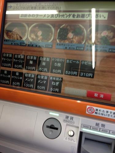 アキバ2014Day2-2-66.jpg