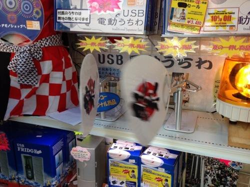 アキバ2014Day2-2-81.jpg