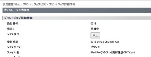 カラーレーザープリンター召喚 - 36.2.jpg