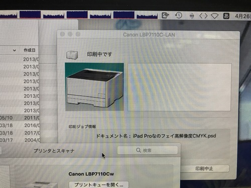 カラーレーザープリンター召喚 - 40.jpg