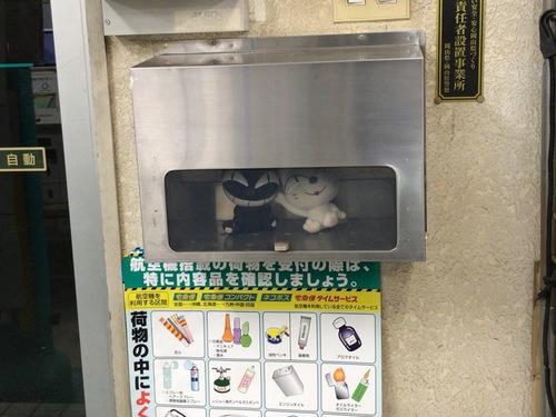 クロネコのお菓子 - 1.jpg