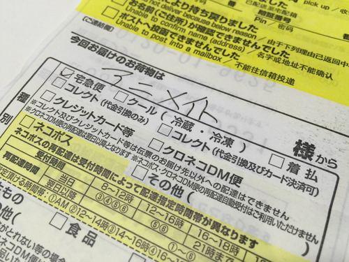 バカテス色紙 - 1.jpg