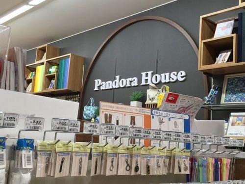 パンドラハウス - 0.jpg