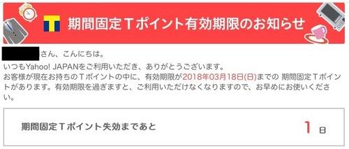 ビストロぽち3-01.jpg