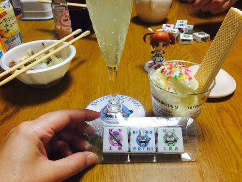 ビストロぽちチームのんき - 25.jpg
