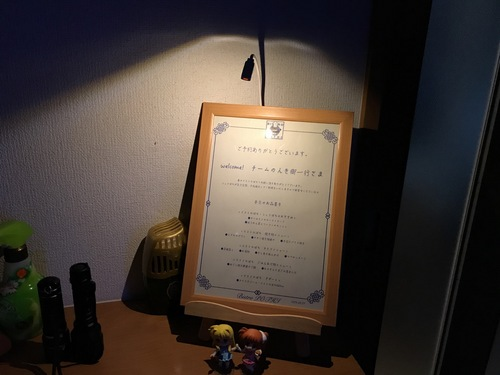 ビストロぽちチームのんき - 5.jpg