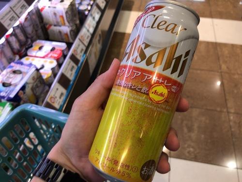 ビール - 1 (1).jpg