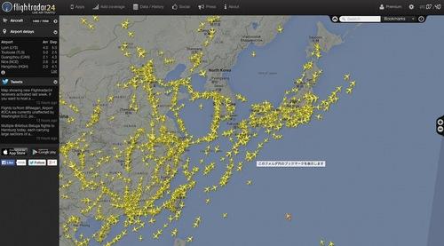 フライトレーダー24-2.jpg