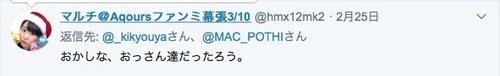 マルチさん、ききょうやさんとデート - 88.jpg