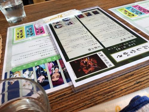 ミアさんとデート - 2.jpg
