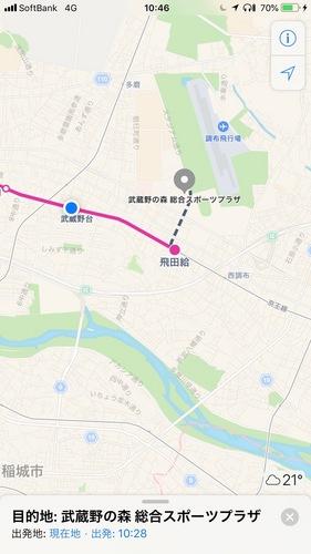 リリパ 移動編 - 63.jpg