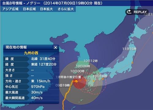 台風18−2.jpg