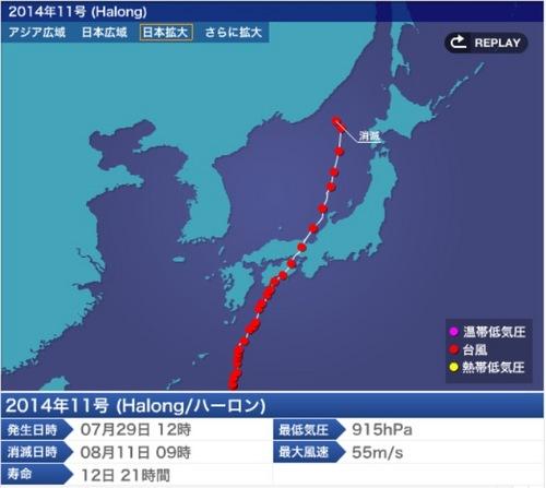 台風11号14.jpg