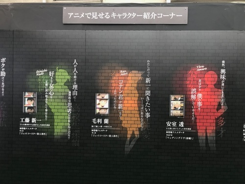 天満屋コナン - 17.jpg