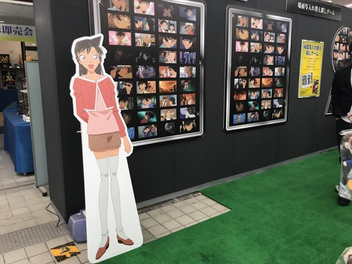 天満屋コナン - 20.jpg