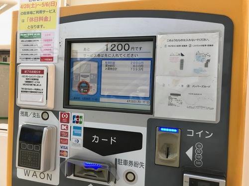 天満屋コナン - 43.jpg