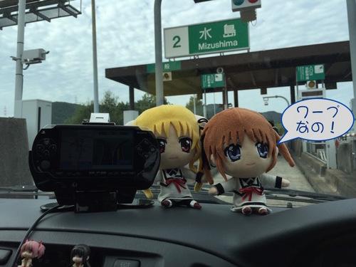 神戸遠征 - 1.jpg