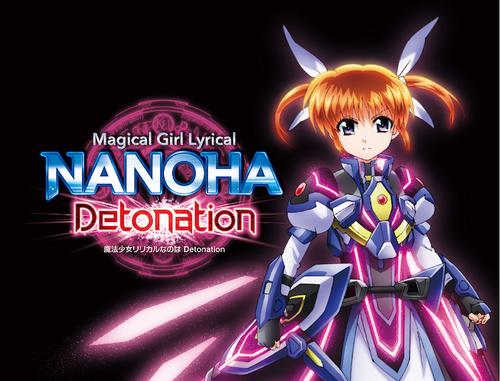 魔法少女リリカルなのは Detonation.jpg