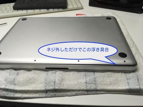 MBP バッテリー - 10.jpg