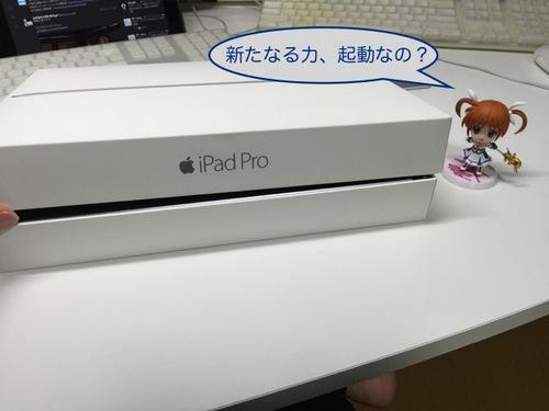 iPadPro起動なの - 1.jpg
