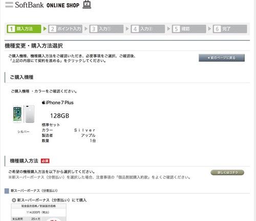 iPhone7p - 0-1.jpg